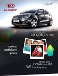 Kia Motors UAE - Home